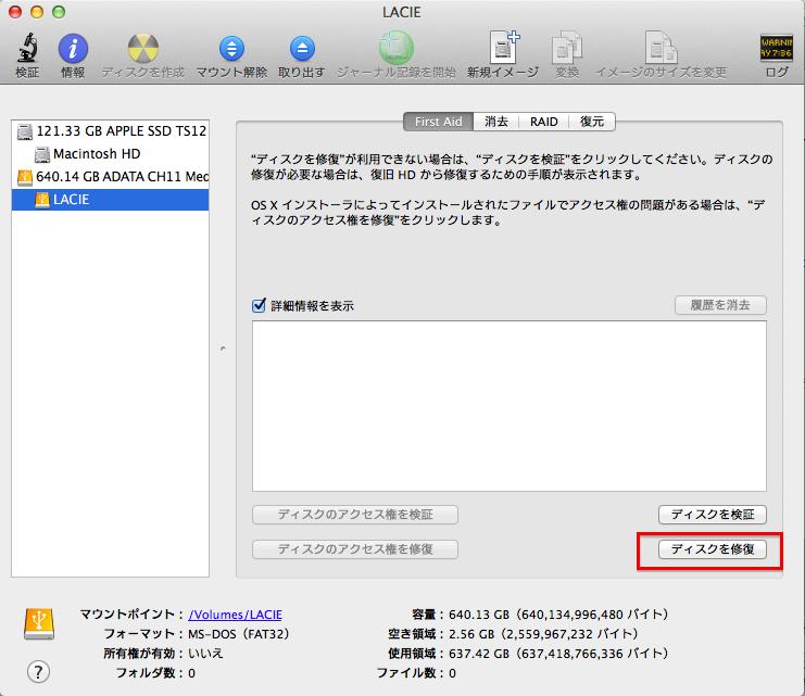 mac_HDD2