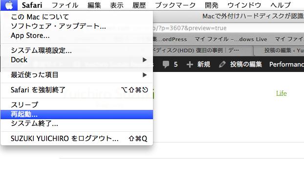 mac_HDD3