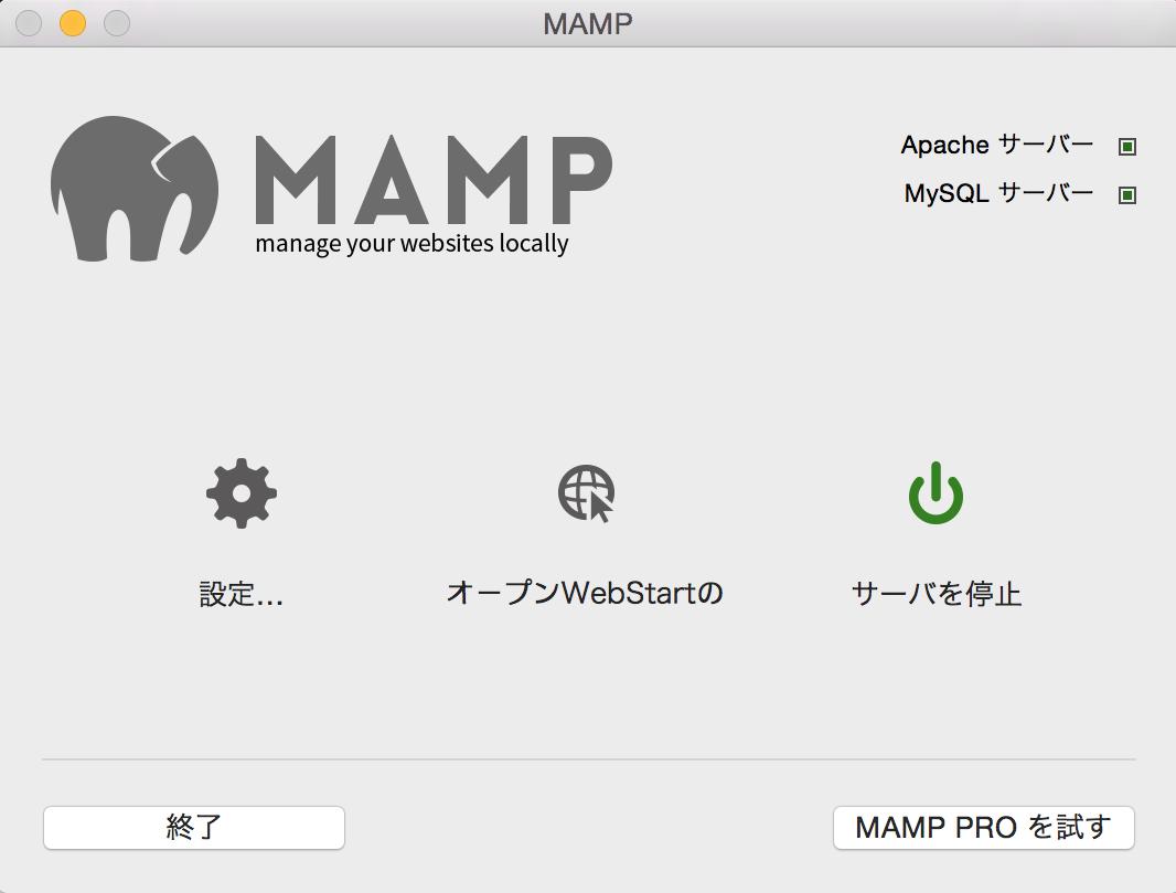 NAMP4