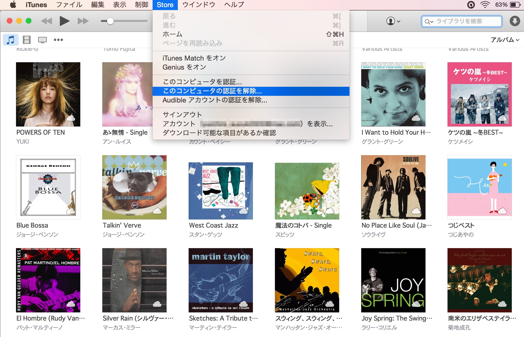 mac初期化7