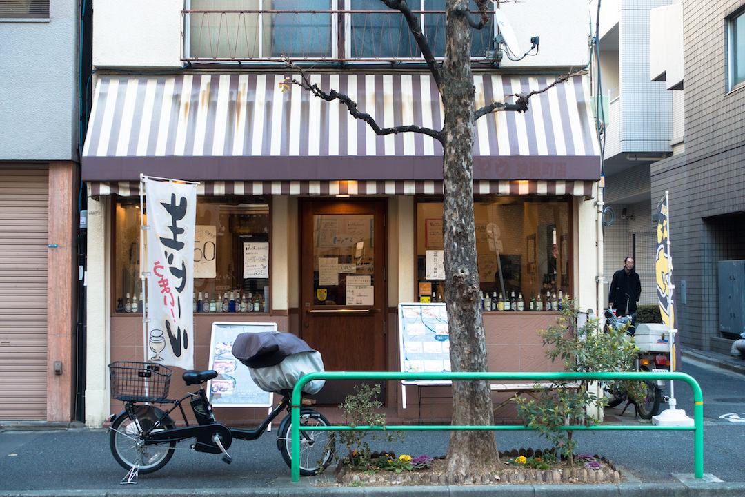 Tokyo Restaurant Yu Suzuki
