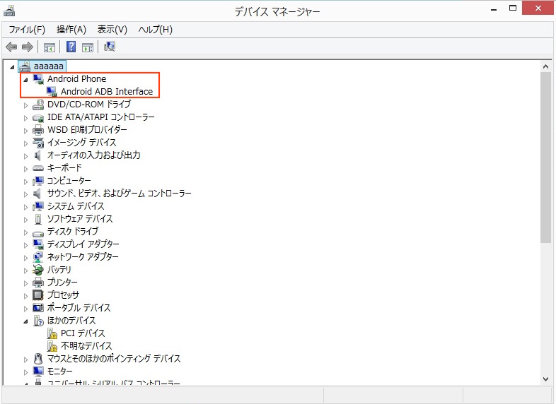 xiaomi_日本語化11