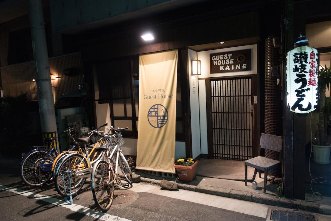 福岡一人旅02