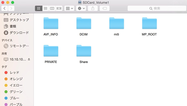 macネットワークドライブ00