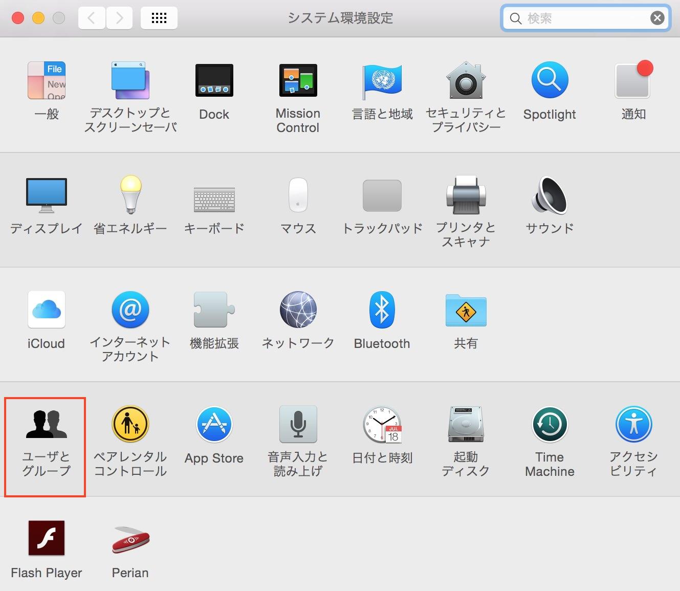 macネットワークドライブ05