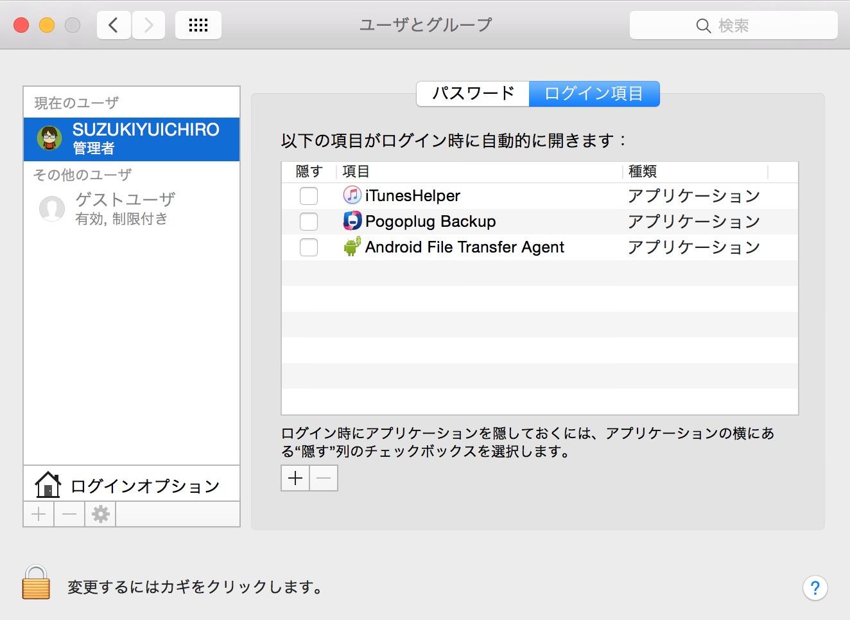 macネットワークドライブ06