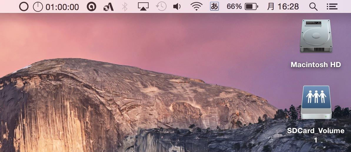 macネットワークドライブ09