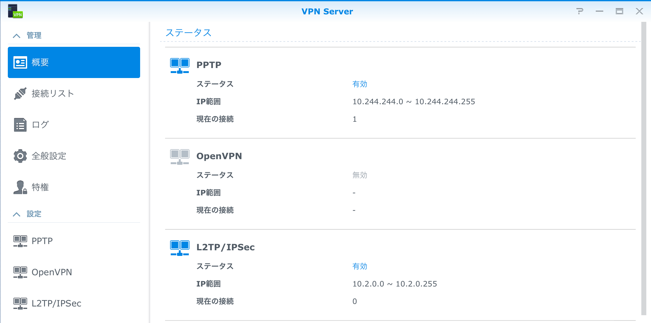 synology_nas10