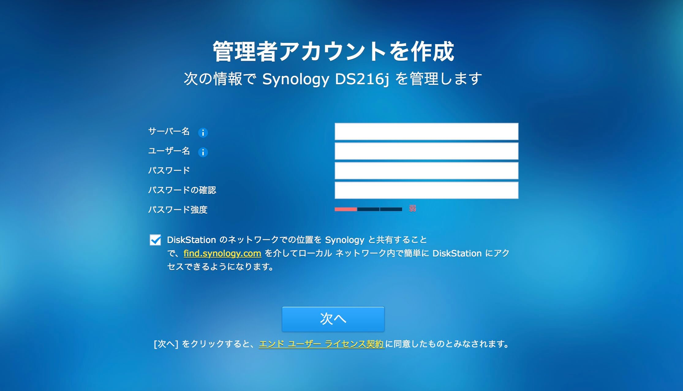 synology_nas15
