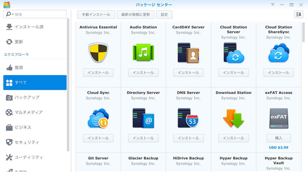 synology_nas18