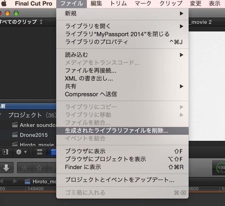 final-cut-pro-x_error2