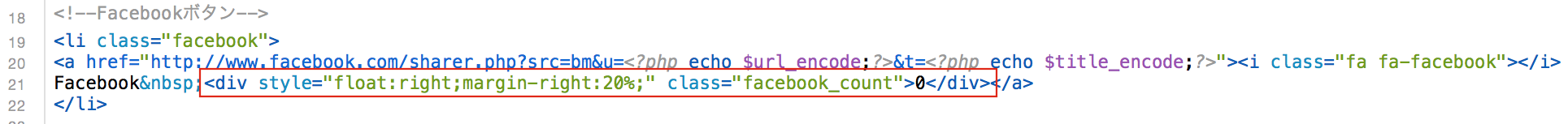 javascript_facebook_like1
