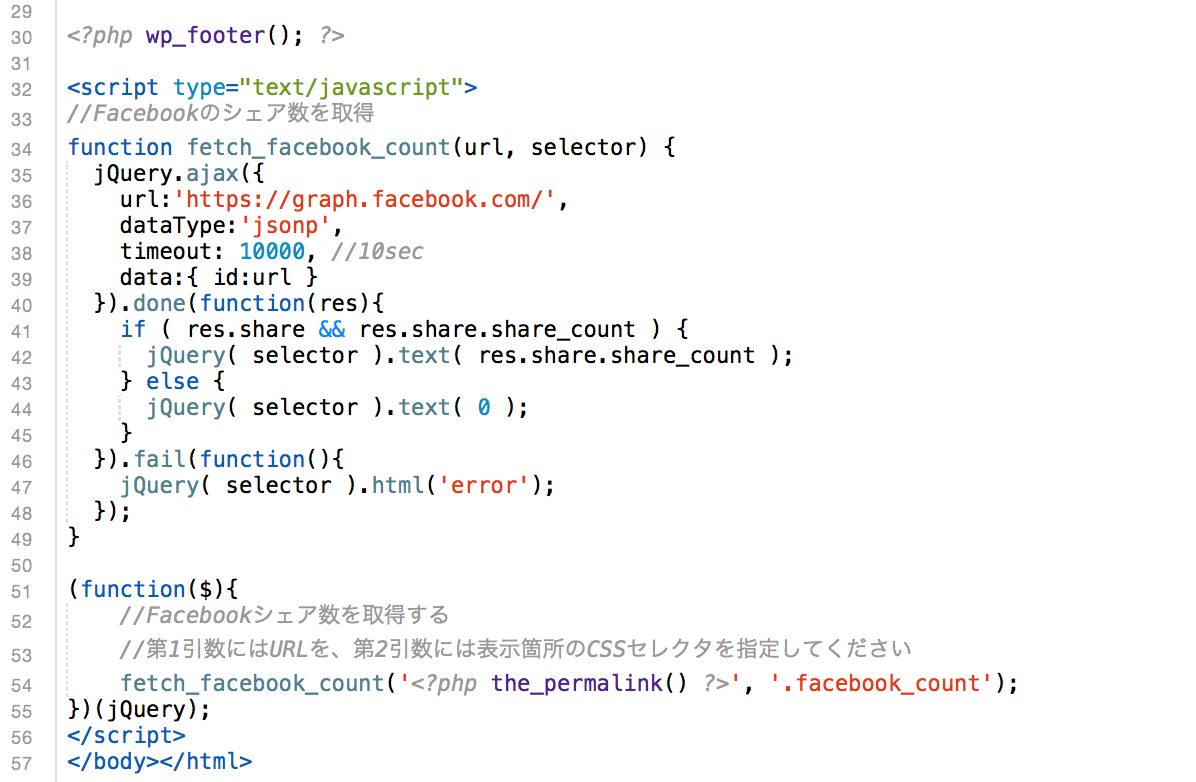 javascript_facebook_like2