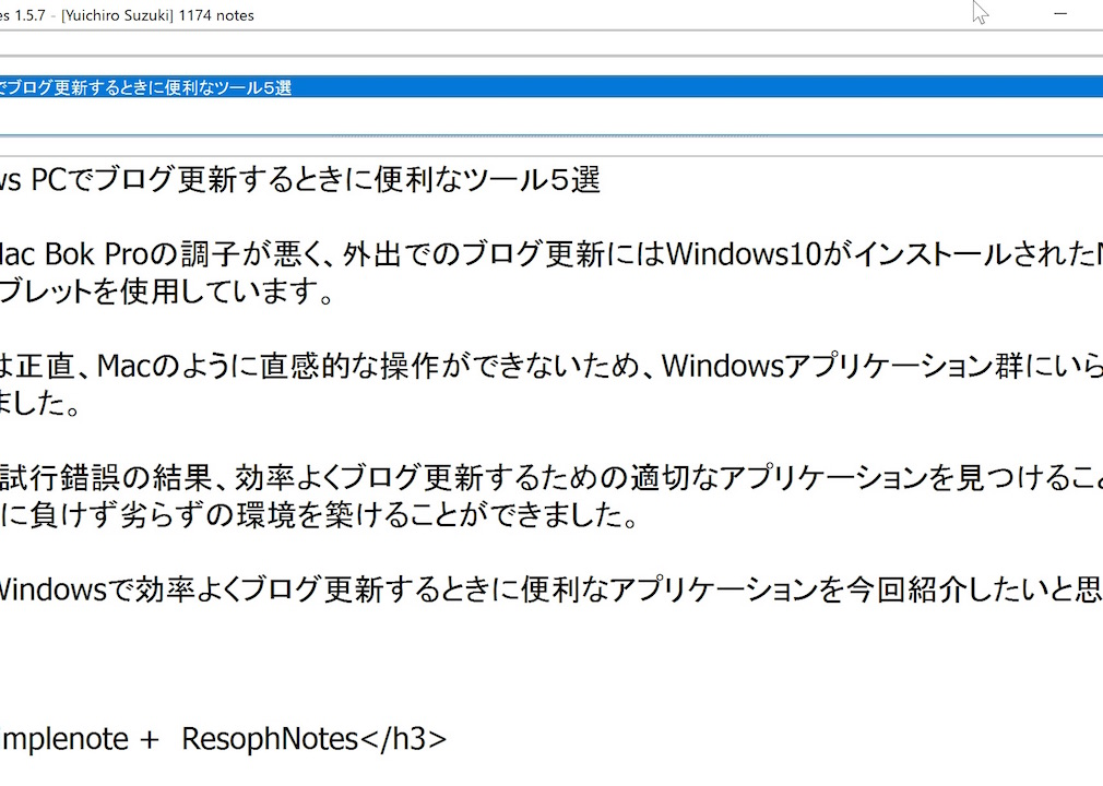 windows-blog-tool7